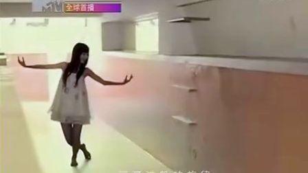 [首播]翁滋蔓(黑涩会美眉)新歌MV《Love Me》完整版