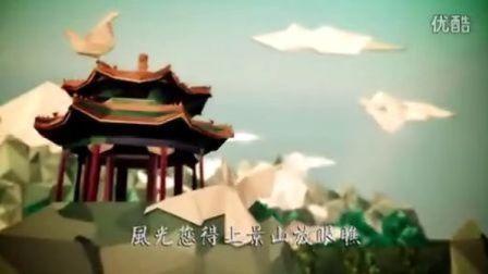 [优酷发片]牛人安东再度新发单曲-有个老外在北京
