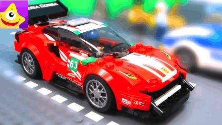 乐高限量版汽车玩具 法拉利488超级跑车
