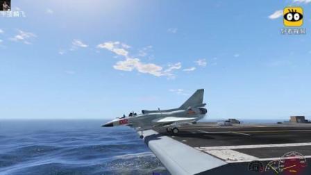 歼10战斗机在航母上的尴尬瞬间!