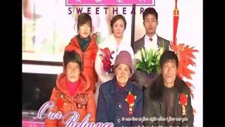 河南省汝州市纸坊乡赵东村结婚