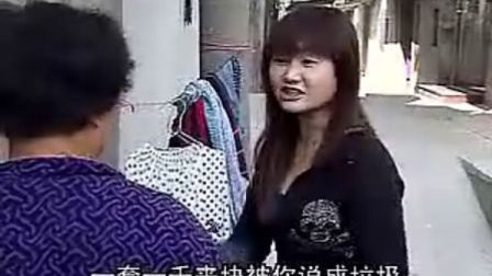 潮汕小品-野蛮婆婆俏媳妇(全集)