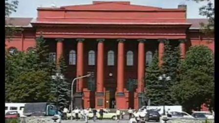 乌克兰基辅大学预科系