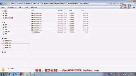 【二级指导书订购】2012年秋季最新最全浙江省计算机二级办公软件高级应用技术