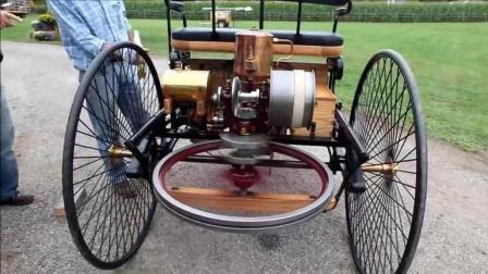 大爷驾驶仿制1886年产的奔驰一号, 第一辆真正意义汽车