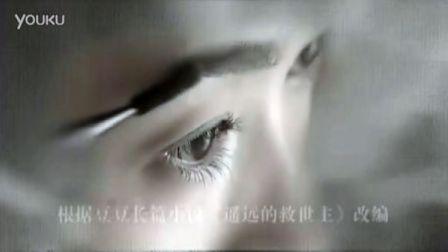 电视剧《天道》插曲(片头):天国的女儿