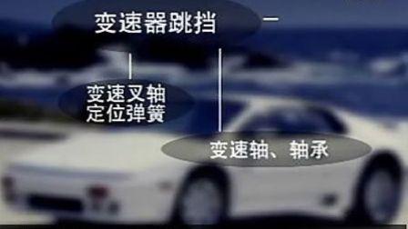 汽车维修技术11