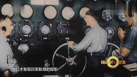 马里亚纳海战, 美军15艘航母900架战机, 日军9艘航母500架战机!