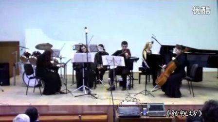 久石让《天空之城》小提琴独奏曲