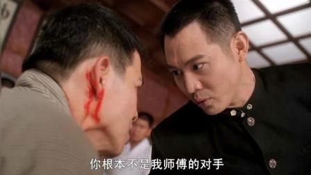 陈真仅凭功夫就知道师父是被害的, 李连杰主演