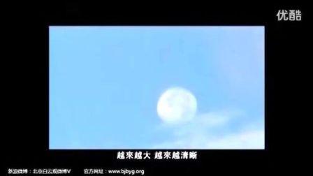 《瑶池朝圣》道教纪录片——北京白云观拍摄