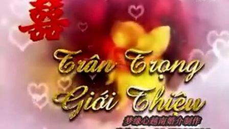越南新娘网越南新娘中越婚介越南新娘相亲团越南相亲网