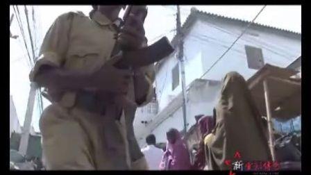 索马里真相 新电影传奇
