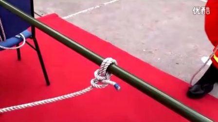 25种消防救助绳结打法示范片