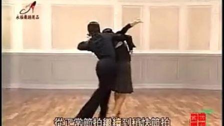 斯拉维克桑巴舞教学