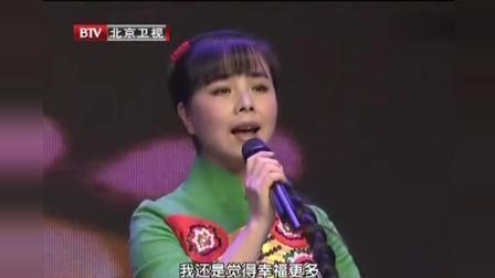 王二妮版的《爱是你我》 BTV现场版与毕福剑简直完美搭档