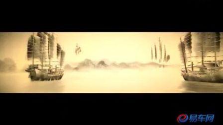 【典藏版】BITONE华美绽放2012易车年度汽车盛典-水墨开场