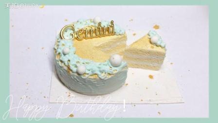 小清新粘土蛋糕教程#手工#