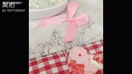 DIY黏土心形蛋糕制作教程