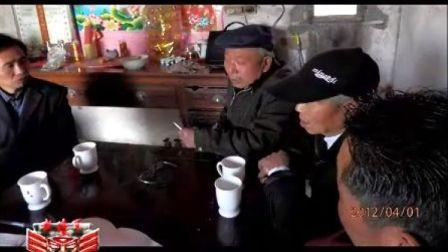 《丁氏--松鹤堂-丁家墩分支祭祖》见闻