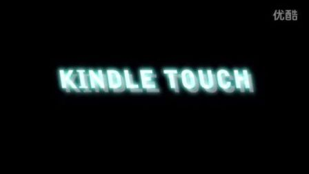 kindle touch 深度拆解(原华军软件园) ---by:小瑞