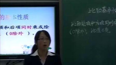 西安安区南街小学林小行老师的《比的基本性质》公开课