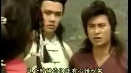 ※蜀山奇侠※之※仙侣奇缘※国语版※06