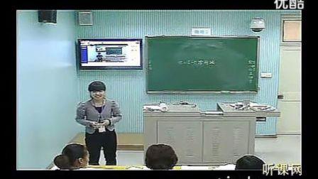 初中心理健康说课和模拟上课:...(2)