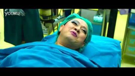 泰国电影《人妖大盗2》官方预告(泰语),4月5日泰国上映!