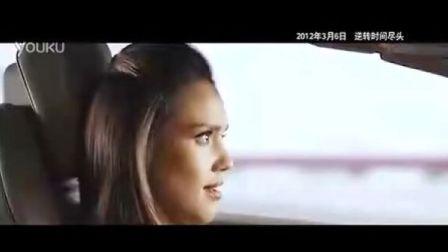 非常小特工之时间大盗 中文版电视宣传片1