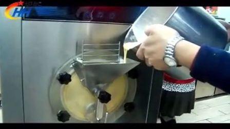 硬冰淇淋机★冰淇淋加盟★多喜爱冰淇淋★冰淇淋粉