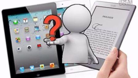 【萌音电波】第二期-Kindle与iPad的纠结