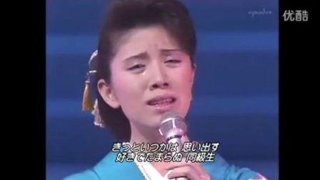 森昌子_同級生 中学3年生 舞台演唱会