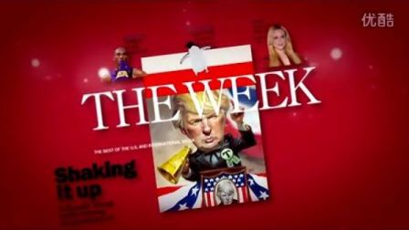 The Week tv ad