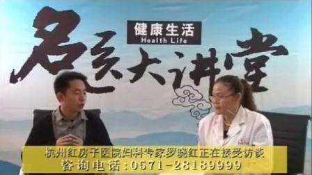 怎么判断药流是否干净?药流后都要清宫吗?C杭州红房子