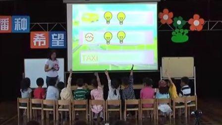 试看版幼儿园示范课大班数学《去世博园--8以内加法的看图列式》幼儿园公开课幼儿园优质课