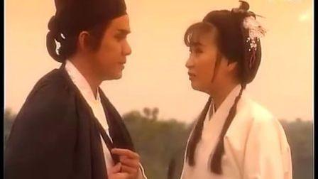 经典民间传说神话故事情感剧《阎罗传奇》第二十一集