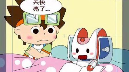 开心作文网(www.kaixinzuowen.com)作文视频:记叙文的情节_28