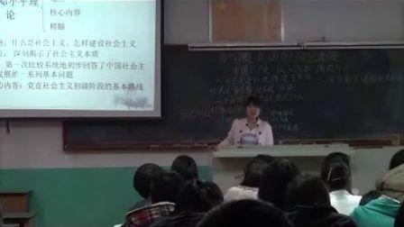 第十四期丰润政治余林杰高一《中国共产党以人为本执政为民》