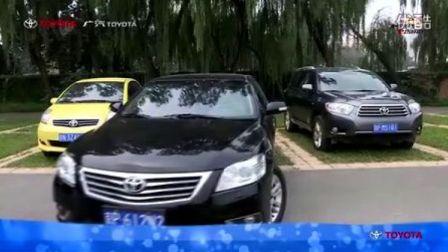广丰汽车养护学堂新手驾驶技巧之倒车技巧