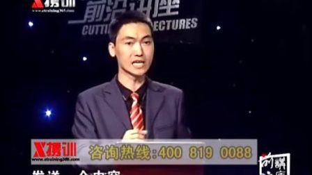 王紫杰 网络营销1