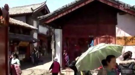 丽江-古城