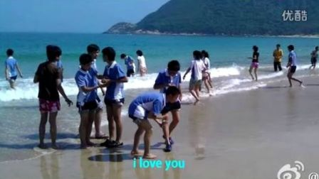 11【易虎臣视频】2012.4.10 富源学校 八6班 易虎臣 西涌海滩烧烤 歌词版