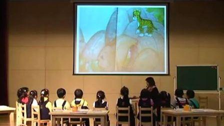 试看版幼儿园优质课大班美术《艾玛捉迷藏》幼儿园示范课幼儿公开课
