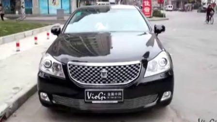 丰田皇冠中网改装 车震门 2012车展 车友会视频