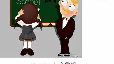 科普版小学英语四年级下学期Lesson 2视频王衡英语育英科技