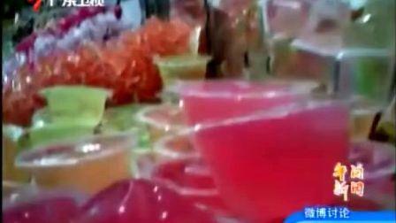 三协会为老酸奶果冻正名:不会添加工业明胶 120411 午间报道