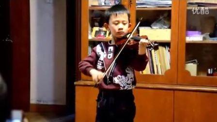 第五学生协奏曲第一乐章