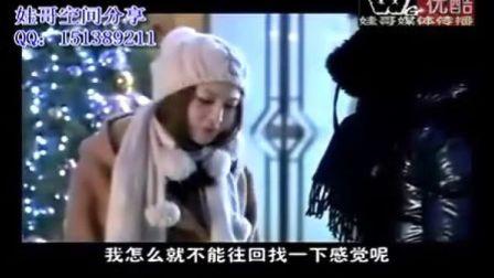裸婚时代,刘易阳向童佳倩求婚,我有一颗陪你到老的心