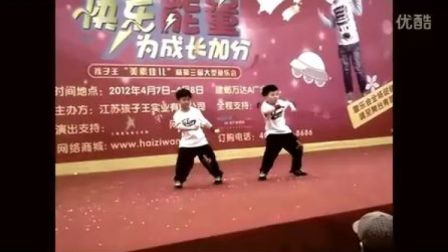 Crazy Tempo 孩子王童乐会 嘉宾表演 - Hiphop